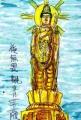 5施無畏観世音菩薩立像