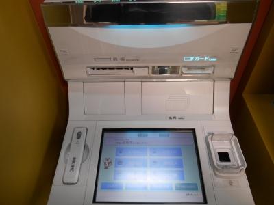 DSCN5104.jpg