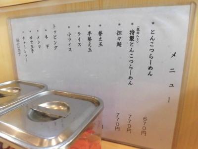 なかじま (3)
