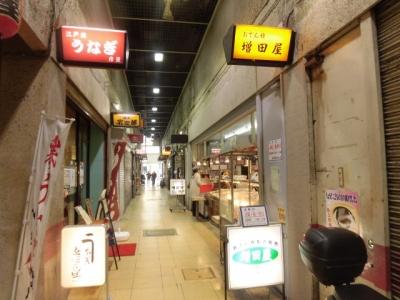 増田屋 (7)