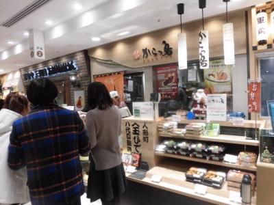 からっと鶏 (2)