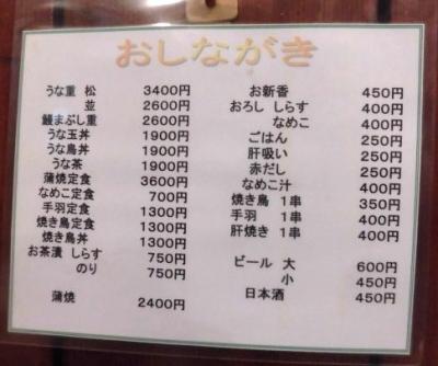 福せん (2)