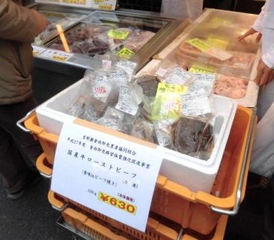 吉澤商店 (2)