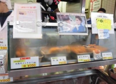 吉澤商店 (3)