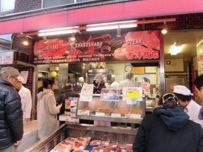 吉澤商店 (4)