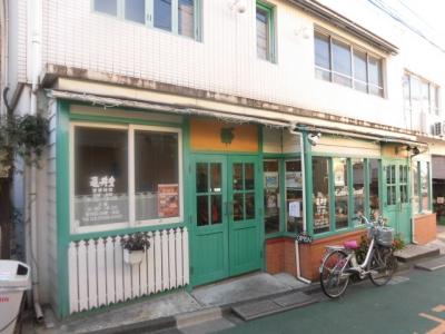 亀井堂 (2)