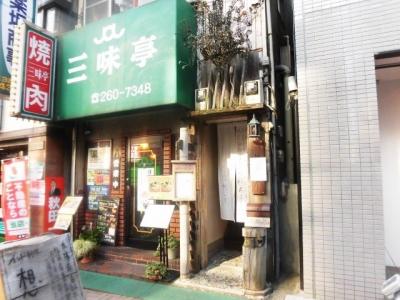 想いの木 (2)