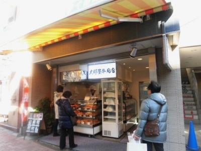 大野屋牛肉店 (4)