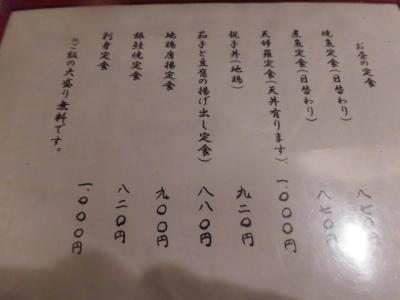 つむじ (4)