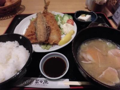 菜々魚 (3)