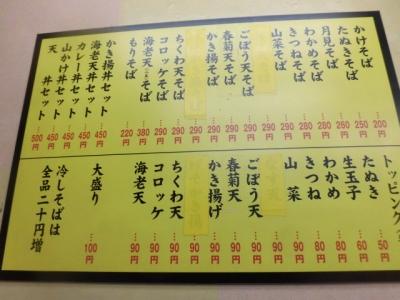 亀島 (4)