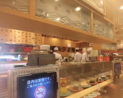 もりもり寿司 (8)