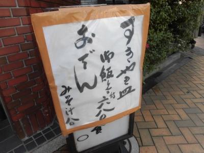 京八 (2)