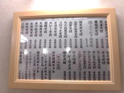 おか田 (4)
