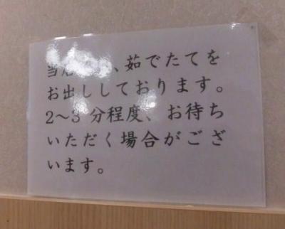 おか田 (5)