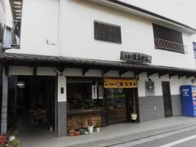 矢島製麺所