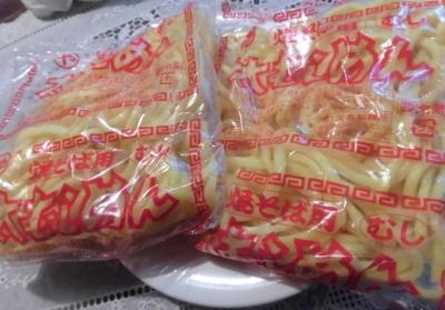 矢島製麺所 (5)