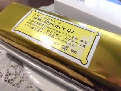 龍月 (7)