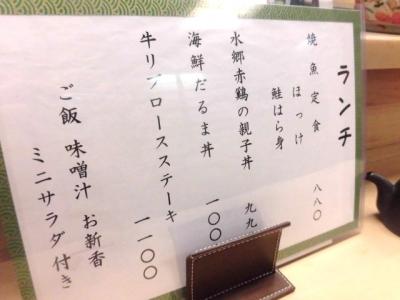 きくすい (4)