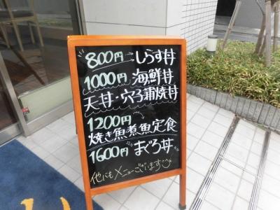 篠げん (2)