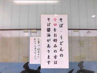 かめや (4)