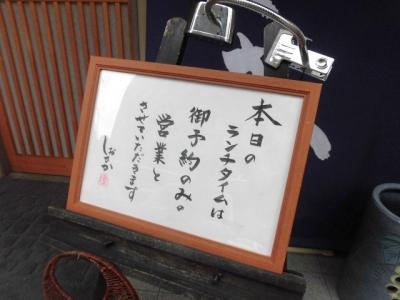 しおさか (4)