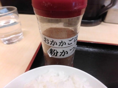 そばよし (3)
