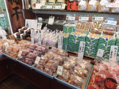 村上梅干店 (2)