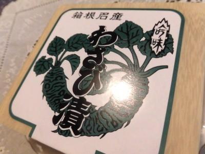 村上梅干店 (5)
