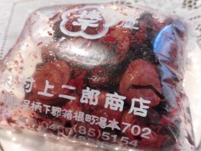 村上梅干店 (9)