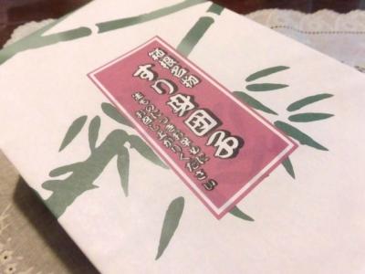 竹いち (4)