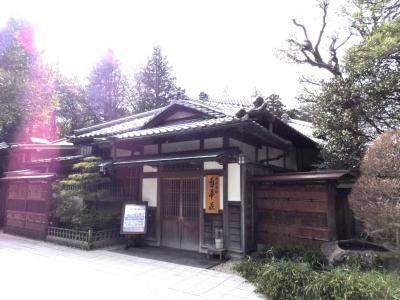 菊華荘 (2)