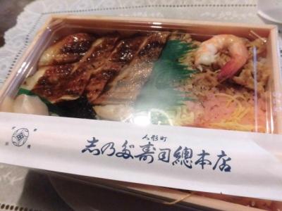 しのだすし (3)