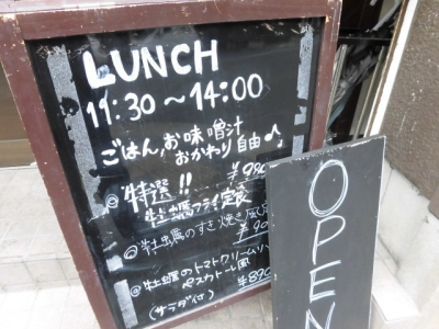 牡蠣入れ時 (2)