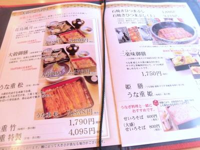 大穀 (2)