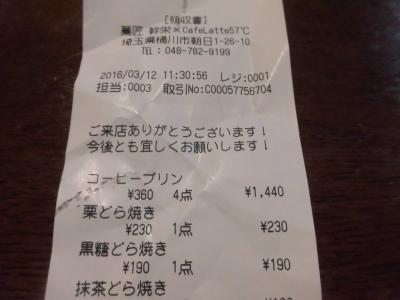 幹栄 (24)