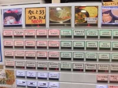 丼拓 (3)