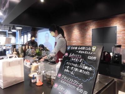 長崎館カフェ (5)
