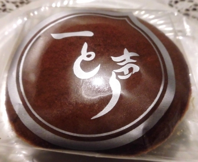 桃六 (2)