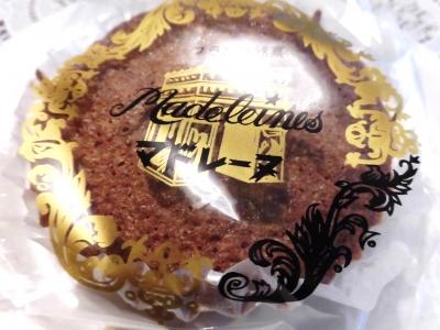 千代田製パン (2)