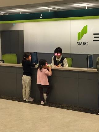 キッザニア銀行