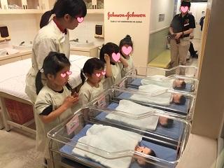 キッザニア新生児室
