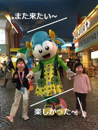 キッザニア東京にて