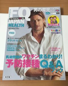 fc2blog_201603101905213a2.jpg