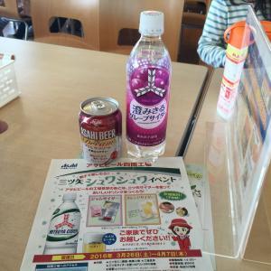 fc2blog_20160329194739f1b.jpg