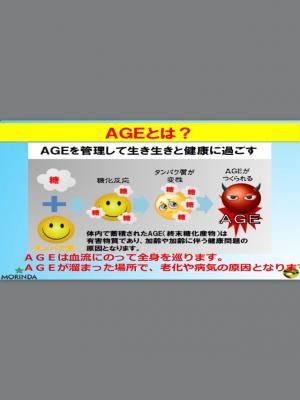 1459035019298_convert_20160328104051.jpg