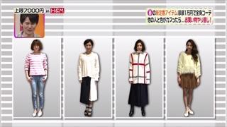 3color-fashion-20160226-005.jpg