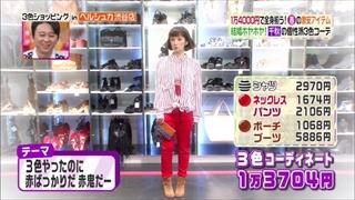3color-fashion-20160325-012.jpg