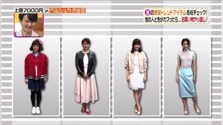 3color-fashion-20160325-013.jpg