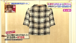 battle-fashion-20160223-003.jpg